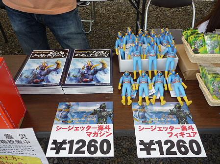 ハチマンタイダイナマイト出店22(2011.9.23)