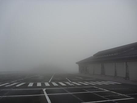 八幡平山頂付近07(2011.9.24)