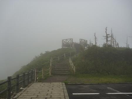 八幡平山頂付近09(2011.9.24)