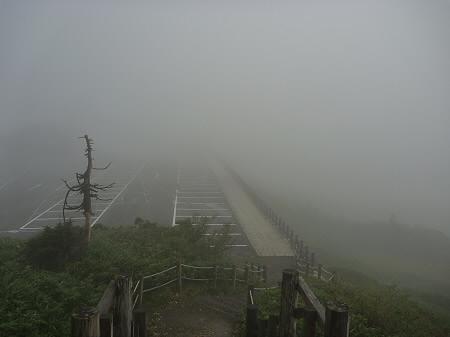 八幡平山頂付近13(2011.9.24)