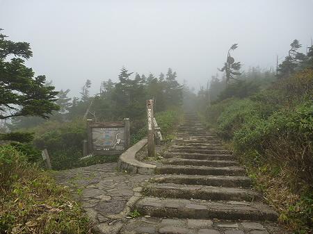 八幡平山頂付近16(2011.9.24)