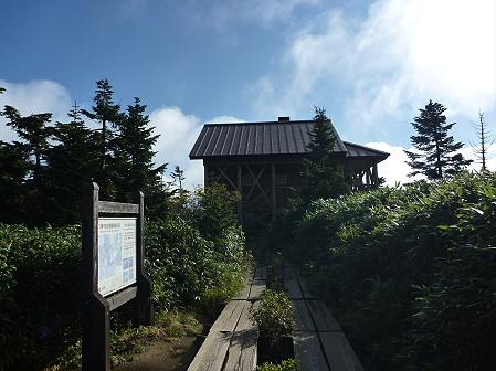 八幡平山頂付近再び18(2011.9.24)
