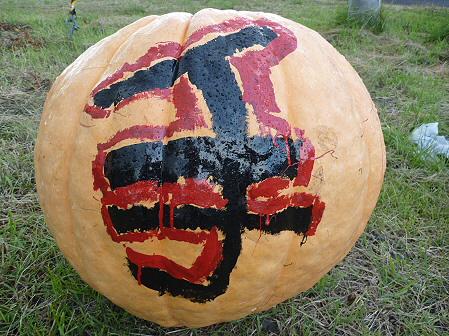 かぼちゃ09(2011.10.3)