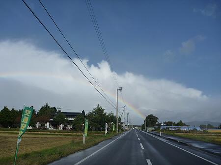 虹の八幡平03(2011.10.5)