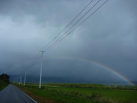 虹の八幡平11(2011.10.5)