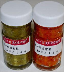 柚子・こしょう、そして塩の3種のみで製造した本格派です。