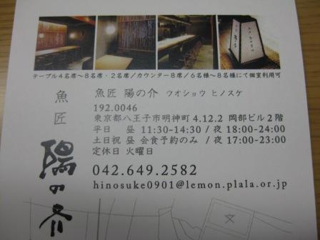 019L_20111024115301.jpg