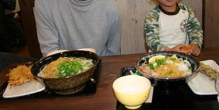 udon.jpg