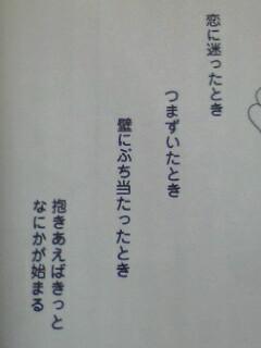 1_20101008234706.jpg
