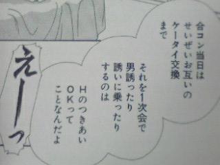 3_20101008234721.jpg