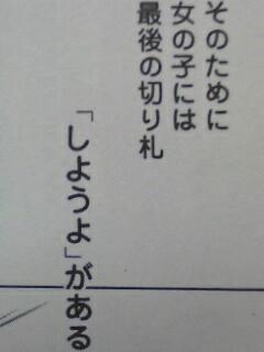 5_20101008234738.jpg