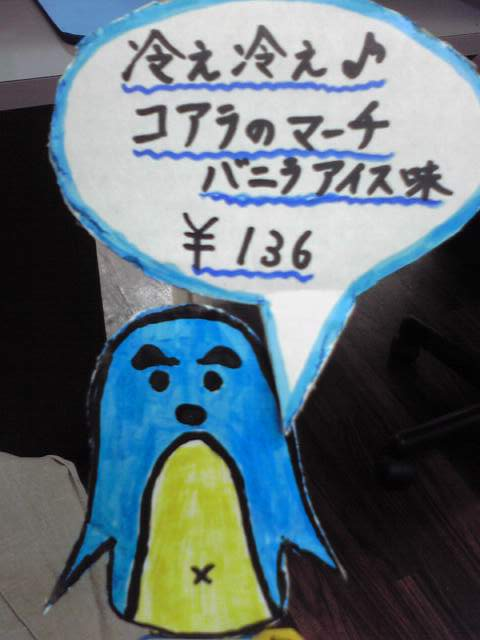 Image2781.jpg