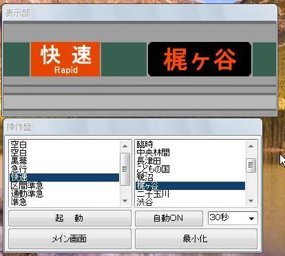 1_20091230235054.jpg