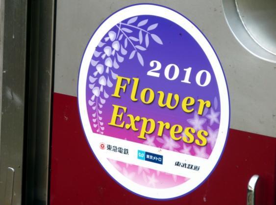 20100503-4.jpg