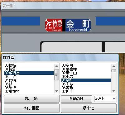 2_20091230235054.jpg