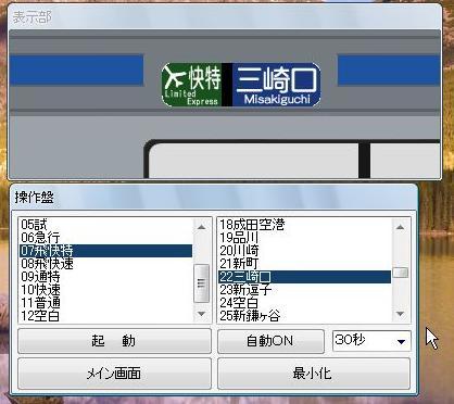 3_20091230235053.jpg