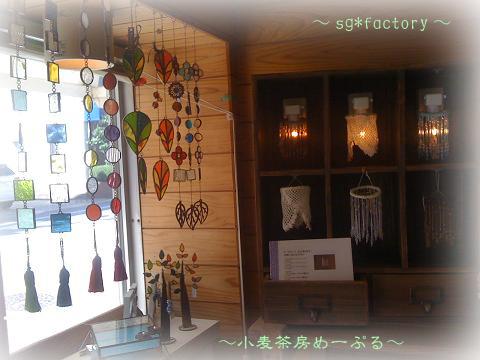 ○ステンドG窓辺30