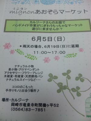 PAP_0089_convert_20110508221546.jpg