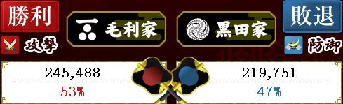 w29-1回目合戦-4