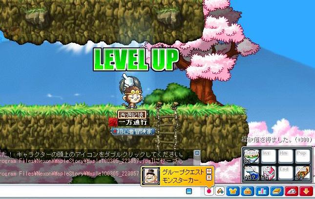 Maple100305_223058.jpg