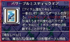Maple101015_223301.jpg
