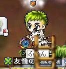 Maple101016_233934.jpg
