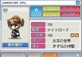 Maple101117_234221.jpg