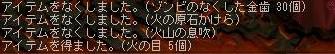 100320_9.jpg