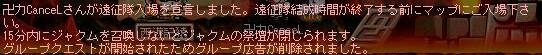 100414_01.jpg