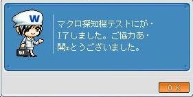 100418_2.jpg