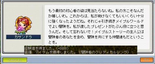 100427_2.jpg