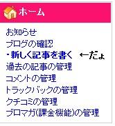 ブログ解説_1