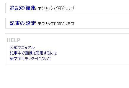 ブログ解説_3