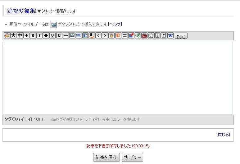 ブログ解説_4