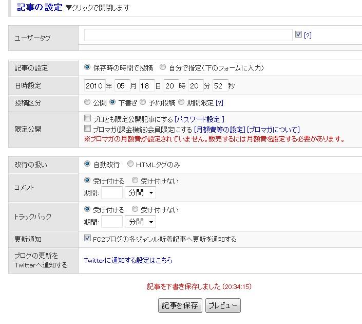 ブログ解説_5
