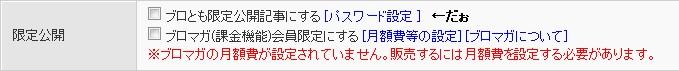 ブログ解説_6