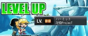 88LV!