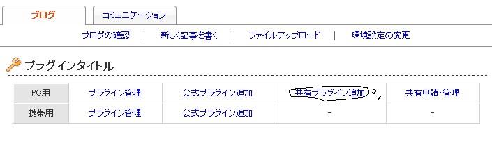 BGM_2.jpeg