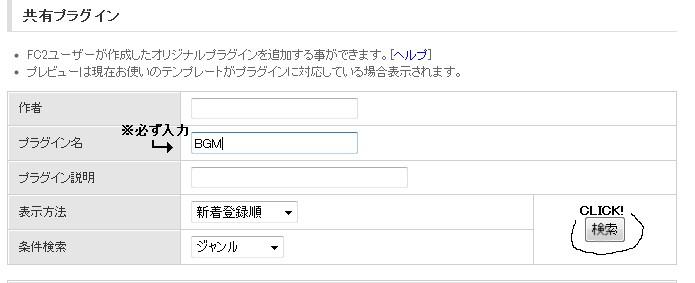 BGM_3.jpeg