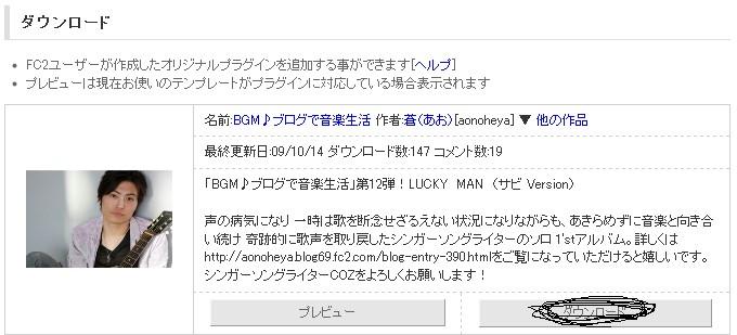 BGM_5.jpeg