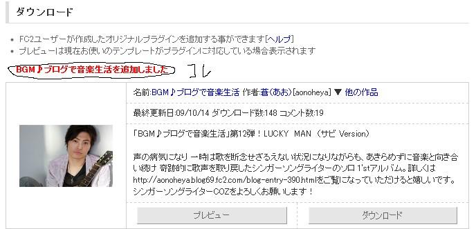 BGM_6.jpeg