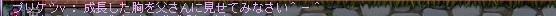 Baidu IME_2013-3-13_22-6-51