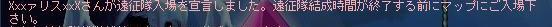 Maple120210_204823.jpg