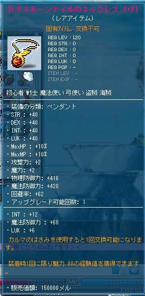 Maple120211_133402.jpg
