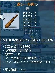Maple120211_235910.jpg
