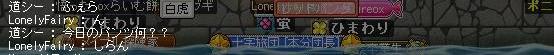 Maple120312_172039.jpg