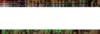 Maple120317_123958.jpg