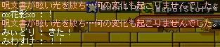 091124-7m.jpg