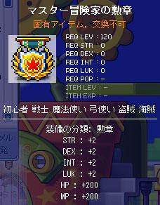 091125-5.jpg