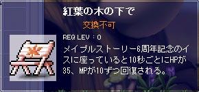 091127-1m.jpg